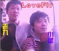 Love Fly的个人空间