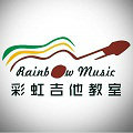 温江彩虹吉他教室的个人空间