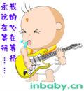 lijianting的作品:上海滩(独奏版本2)