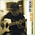 guyong的作品:吉他独奏《童年的回忆》