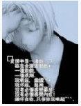 churueisheng的作品:小雨寫立可白 ii