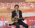 grantchao的作品:《光明》吉他弹唱