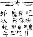 弄品的作品:关于郑州的记忆